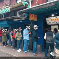 台北市美食 攤販 台式小吃 黃家香腸 照片