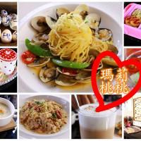 高雄市美食 餐廳 咖啡、茶 咖啡館 瑪莉桃桃 照片