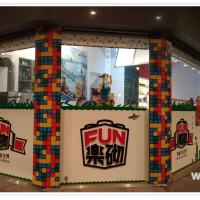 台北市美食 餐廳 咖啡、茶 咖啡館 FUN樂砌 照片