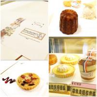 台北市美食 餐廳 烘焙 蛋糕西點 Maison Gourmande吃吃喝喝 照片