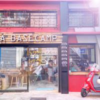 新竹市美食 餐廳 咖啡、茶 咖啡館 HILA BASECAMP 照片