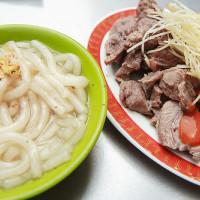 基隆市美食 攤販 台式小吃 十元米苔目 照片