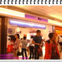 台北市美食 餐廳 烘焙 中式糕餅 先麥芋頭酥(北平西路店) 照片
