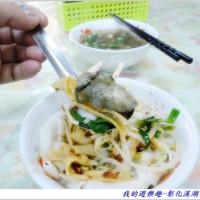 彰化縣美食 攤販 麵線 天寶小吃 照片