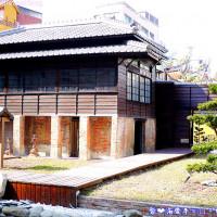 台南市休閒旅遊 景點 展覽館 鶯料理 照片