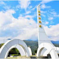 花蓮縣休閒旅遊 景點 公園 舞鶴北回歸線標誌公園 照片