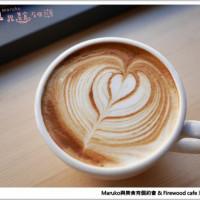 台北市美食 餐廳 咖啡、茶 咖啡館 Firewood cafe 法爾木咖啡 照片