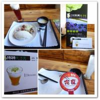 苗栗縣美食 餐廳 咖啡、茶 咖啡、茶其他 花蝶15.25 綠茶館 (頭份店) 照片