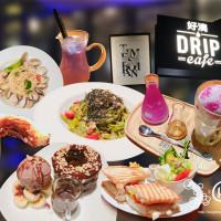 台北市美食 餐廳 咖啡、茶 咖啡館 Drip Cafe 好滴咖啡 (忠孝店) 照片