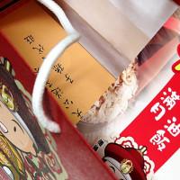 台中市美食 攤販 攤販其他 天子滿月油飯 照片