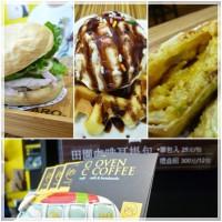 新竹縣美食 餐廳 咖啡、茶 咖啡館 Oven Coffee 照片