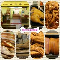 台北市美食 餐廳 中式料理 小吃 小春樓 照片