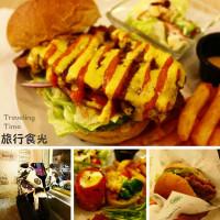 台中市美食 餐廳 異國料理 Traveling Time 旅行食光 照片
