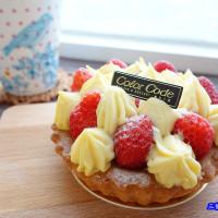 台北市美食 餐廳 烘焙 蛋糕西點 Love Color C'ode 照片