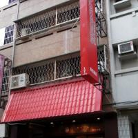 台中市美食 餐廳 異國料理 日式料理 赤坂拉麵草悟道店 照片