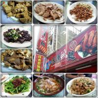 台東縣美食 餐廳 中式料理 中式料理其他 侯府冰燻鴨翅 照片