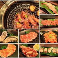 高雄市美食 餐廳 餐廳燒烤 燒肉 澤野燒肉 照片