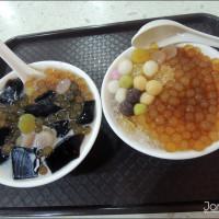 高雄市美食 餐廳 飲料、甜品 甜品甜湯 糖圓圓冰品 照片