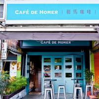 高雄市美食 餐廳 咖啡、茶 咖啡館 和馬咖啡 照片