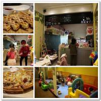 新北市美食 餐廳 咖啡、茶 咖啡、茶其他 板橋Fun Time親子空間 照片
