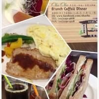 新北市美食 餐廳 速食 早餐速食店 Oba Oba 早午餐 照片