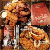 台北市美食 餐廳 異國料理 美式料理 Nola Kitchen 紐澳良小廚 (林森店) 照片
