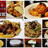 新北市美食 餐廳 異國料理 義式料理 WaPasta義磚義瓦 (板橋店) 照片