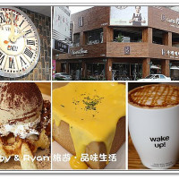 台中市美食 餐廳 飲料、甜品 COFFEE BENE 照片