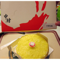 台北市美食 餐廳 烘焙 麵包坊 中村烘焙廚房 照片