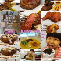 高雄市美食 餐廳 異國料理 日式料理 御見貓株式會社 照片