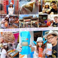彰化縣美食 攤販 冰品、飲品 好客輕凍飲 照片