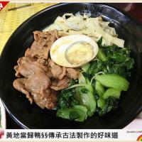台中市美食 餐廳 中式料理 黃地當歸鴨 照片