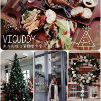 新竹縣美食 餐廳 異國料理 法式料理 Vicuddy 小巴黎法式燉鍋料理&傢俬 照片