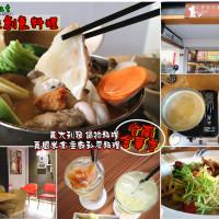 台南市美食 餐廳 異國料理 Mr. Wheat小麥先生創意料理 照片
