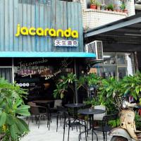 高雄市美食 餐廳 咖啡、茶 咖啡館 天生澳克  Jacaranda(岡山店) 照片