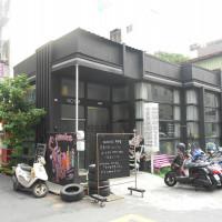 高雄市美食 餐廳 飲酒 Lounge Bar Nooice 餐酒館 & Brunch 照片