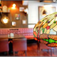 新竹市美食 餐廳 咖啡、茶 LANE18巷咖啡 照片