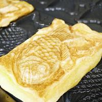 台北市美食 攤販 甜點、糕餅 豪野家日式蜜糖鯛魚燒 照片