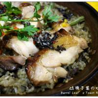 台北市美食 餐廳 異國料理 西班牙料理 HOWFUN 好飯食堂 (光復店) 照片