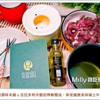 屏東縣休閒旅遊 購物娛樂 雜貨 台灣源味本舖 照片