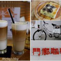新北市美食 餐廳 咖啡、茶 咖啡館 Porch cafe門廊咖啡 照片