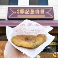 台南市美食 餐廳 中式料理 小吃 鄭記蔥肉餅 照片