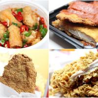 台南市美食 攤販 台式小吃 台灣楊雞 照片