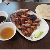 台南市美食 餐廳 中式料理 北平菜 夯鴨供嚐 照片
