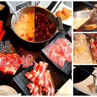 台北市美食 餐廳 火鍋 麻辣鍋 辛殿麻辣鍋 (信義店) 照片