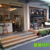 台中市美食 餐廳 飲料、甜品 耶濃 搖滾一整天的豆漿專賣店 照片