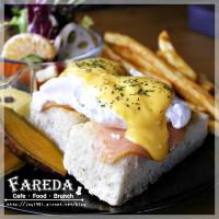 台南市美食 餐廳 咖啡、茶 咖啡館 Fareda 法利達 照片