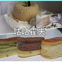 台中市美食 餐廳 烘焙 蛋糕西點 咕咕霍夫-烘焙美味【逢甲門市】 照片