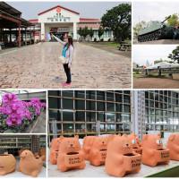 嘉義縣休閒旅遊 景點 景點其他 南靖糖廠休閒園區 照片