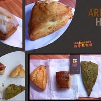 台北市美食 餐廳 烘焙 蛋糕西點 EGAO sweets scone燒菓子專門店 照片
